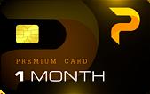 Premium 1 mes
